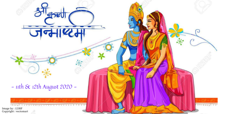 Happy Krishna Janmashtami 2020|11th & 12th August|Wishes, Images, History, Slogans & Significance|