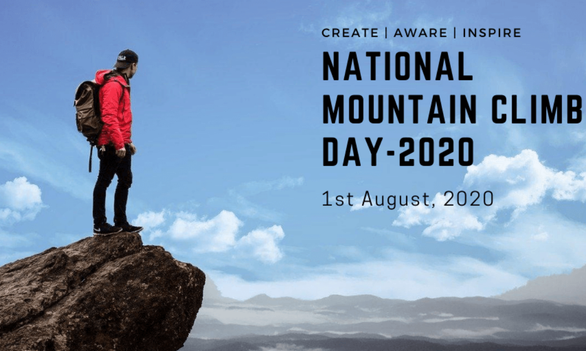 National Mountain Climbing Day|1st August 2020|Benefits, History, Quotes|  Informatic Nishant